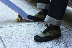 SP17_Skate_CrockettPro2_Shoes_Board